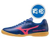MIZUNO 寬楦 室內足球鞋 五人制足球平底鞋 MONARCIDA NEO 藍 Q1GA201352 贈足球襪 20FWO