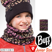 BUFF 120864.999 Neckwarmer青少年針織保暖圍脖 魔術頭巾/快乾機能圍巾/刷毛領巾/雪地旅遊