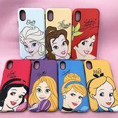 Disney TZ 迪士尼 硬殼 手機殼│可加購訂製雙層防摔│S7 Edge S8 S9 Plus Note5 Note8 Note9│z8167