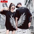 情侶裝 酷酷的情侶款套裝夏2018新款帥氣街頭黑色短袖t恤女上衣嘻哈潮ins