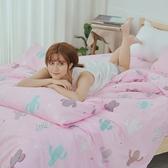 #U098#舒柔超細纖維6x6.2尺雙人加大床包被套四件組-台灣製