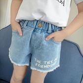 女童牛仔短褲夏2019新款夏裝韓版時尚薄款兒童褲子洋氣熱褲外穿潮