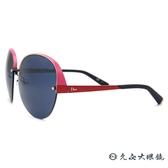 Dior 太陽眼鏡 Superbe RMUKU (桃紅-紅) 大框款 鈦 墨鏡 久必大眼鏡