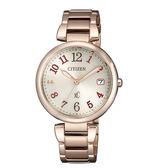 CITIZEN 星辰 新上市 XC系列 ♥光動能廣告款腕錶 ♥ ♥ EO1194-53A 玫瑰金