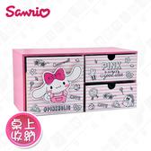 【Pinkholic大耳狗】桌上橫式大容量收納盒 桌上收納 文具收納