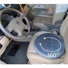 坐墊 - 家用、車用360度旋轉座墊 汽車駕駛座也可用 銀髮族、足部行動不便者適用 [ZHCN1764]
