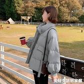短款羽絨棉衣棉服女韓版寬鬆秋冬季外套冬裝棉襖年新款女加厚 美好生活