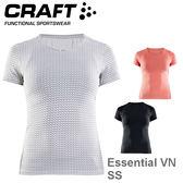 【速捷戶外】瑞典CRAFT 1906048 女輕量涼感短V領排汗衣 Essential VN SS,跑步,路跑,登山,排汗T
