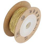 冠發1.0mm金線銀線五彩線手鍊纏繞線項鍊編織繩菠蘿結線轉運繩