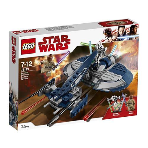 LEGO 樂高 Star Wars: The Clone Wars General Grievous Combat Speeder 75199 (157 Piece)