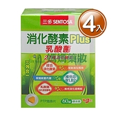 三多 消化酵素Plus膜衣錠 60粒裝 (4入)【媽媽藥妝】
