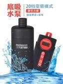 吸變頻水泵超靜音魚缸水泵水循環過濾抽水泵潛水泵 時尚教主