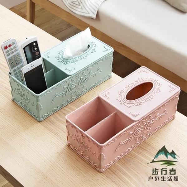 歐式雕花面紙盒紙巾盒 客廳茶幾抽紙盒家用紙巾收納盒【步行者戶外生活館】