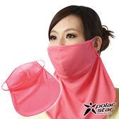PolarStar 遮頸口罩『深粉紅』P17522 露營.戶外.登山.旅遊.排汗.快乾.防曬.舒適.柔軟.親膚