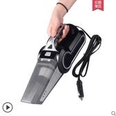 車載吸塵器充氣泵多功能四合一