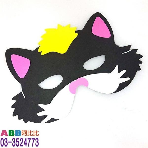 A1755-4_EVA動物面具_黑貓#面具面罩眼罩眼鏡帽帽子臉彩假髮髮圈髮夾變裝派對