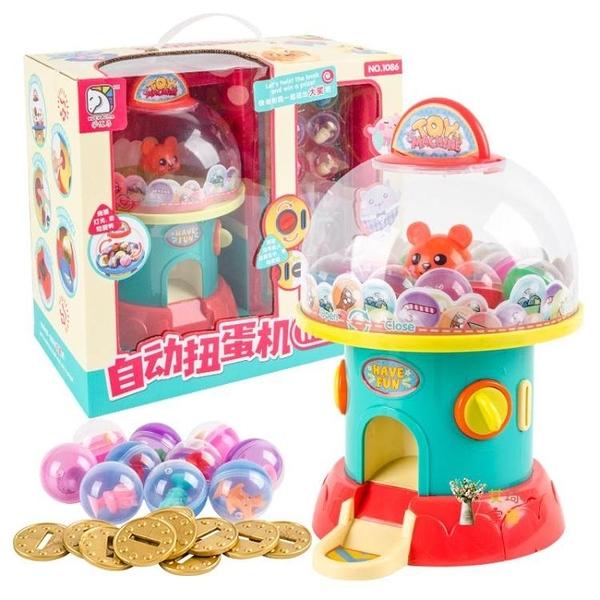 扭蛋機 迷你糖果扭蛋機小型投幣游戲家用游藝機兒童過家家女孩5玩具6網紅