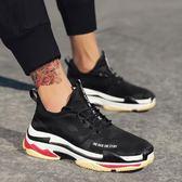 韓版運動鞋 潮流休閒鞋子 老爹鞋慢跑鞋《印象精品》q190