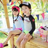梨卡 - 可愛俏皮兒童嬰兒款長袖防曬條紋二件式短褲泳衣 - 甜美印花泳裝女童比基尼CH618