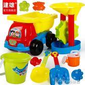 兒童鏟子沙灘玩具套裝沙灘桶車沙漏寶寶挖沙玩沙子工具igo ciyo黛雅