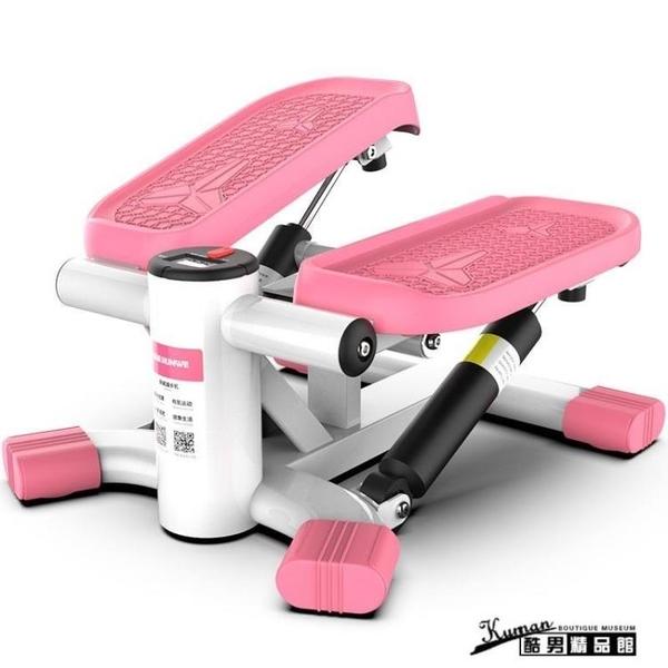 踏步機 訓練機械踏步機家用女鍛煉健身運動機免安裝登山機機腳踏機健身器材 酷男