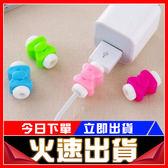[24H 現貨快出] Apple iPhone iPad 蝴蝶結 連接線救星 保護套 傳輸線 充電線 保護 線 耳機 保護線