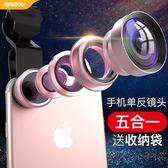 手機鏡頭廣角微距魚眼長焦通用三合一攝影專業單眼外置攝像頭抖音    3C優購