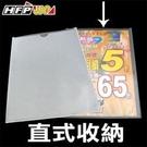 《享亮商城》U310 透明 直U型文件套(10入) HFP
