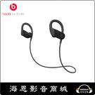 【海恩數位】美國 Beats Powerbeats 高機能無線耳機 黑色