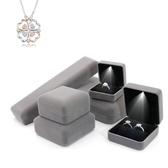 高檔帶燈首飾盒led發光戒指盒婚禮對戒盒吊墜盒【聚寶屋】