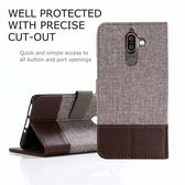 Nokia 7 Plus 十字紋拼色 牛皮布 掀蓋磁扣手機套 手機殼 皮夾卡片式手機套 側翻可立式 外磁扣皮套