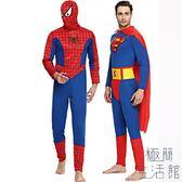 萬圣節裝扮超級英雄COS蝙蝠俠【極簡生活館】