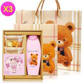 【英國貝爾】格紋款沐浴禮盒-1沐2皂1多功能吸水皂墊/杯墊(含紙袋)x3盒
