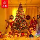 華馳 大型場景樹圣誕場景戶外商場活動圣誕場景圣誕節氣氛場景 草莓妞妞