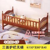 兒童床 胡桃木實木兒童床帶護欄拼接大床男孩女孩公主床邊床加寬小兒童床T