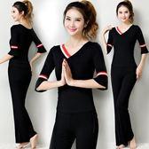 瑜伽服運動套裝女夏新款莫代爾棉初學者寬鬆專業瑜珈服帶胸墊  麥吉良品