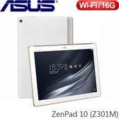 ASUS華碩 10.1吋 ZenPad 10 Z301M 平板電腦 皓月白