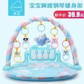 兒童健力架嬰幼兒童腳踏鋼琴健身架寶寶3-6個月新生兒音樂4男女孩0-1歲玩具8H【快速出貨】