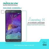 ☆愛思摩比☆NILLKIN Samsung Note 4 N9100 Amazing H 防爆鋼化玻璃貼 9H硬度