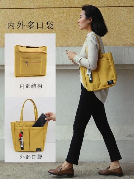 上班帶飯的飯盒袋子大號帆布大容量手拎簡約布袋子午餐便當手提袋
