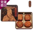 奇華 富貴中秋禮盒(4大廣/盒 鐵盒 附...
