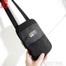 手機包 20新款香港3T迷你手機包斜背包薄款男女休閒韓版時尚個性小包包潮 夏季狂歡
