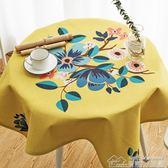 田園棉麻小清新小圓桌子桌布正方形臺布餐桌布藝橢圓形長方形家用 居樂坊生活館
