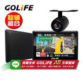 GOLiFE GoPad 5S 多功能智慧Wi-Fi 5吋聲控導航平板機+R20防水倒車顯影鏡頭-超值組合(送旅行收納盥洗包)