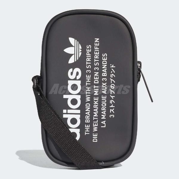 adidas 側背包 NMD Pouch Bag 包包 隨身包 小包包 斜背包 黑 白【ACS】 DH3218