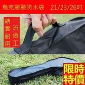 烏克麗麗琴包配件-21/23/26吋實用防水純色帆布手提保護琴套69y8【時尚巴黎】