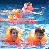 游泳圈成人救生圈兒童泳圈初學者女孩加厚充氣游泳圈寶寶浮游泳圈39【萬聖節8折】