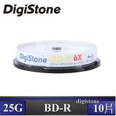 ◆限量下殺!!免運費◆DigiStone 空白光碟片 國際版 A+ 藍光 Blu-ray 6X BD-R 25GB(支援CPRM/BS) x10PCS
