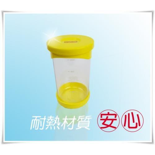 家酪優優格機 玻璃內罐(送攪拌棒)