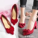 粗跟紅色婚鞋蝴蝶結高跟鞋尖頭磨砂皮小皮鞋5cm中跟低筒新娘單鞋 聖誕節全館免運